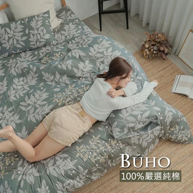 BUHO 天然嚴選純棉雙人加大三件式床包組(月河幽夜)