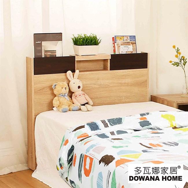【多瓦娜】迪克雙色3.5尺床頭片(附插座)