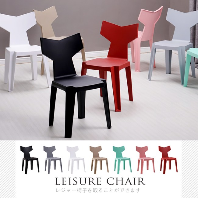 【家具+】Mods 美式風格摩登造型餐椅/休閒椅/戶外椅(7色任選)黑色