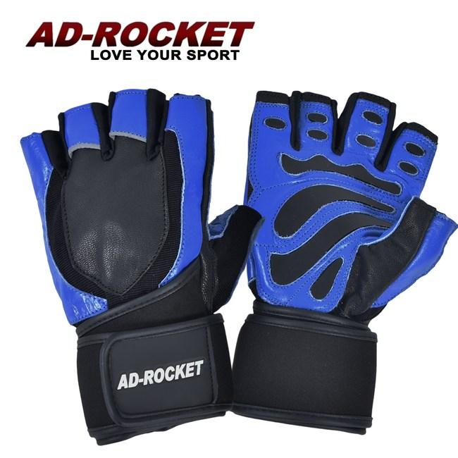 【AD-ROCKET】真皮防滑透氣耐磨重訓手套(蔚藍限定款)/健身手套M號