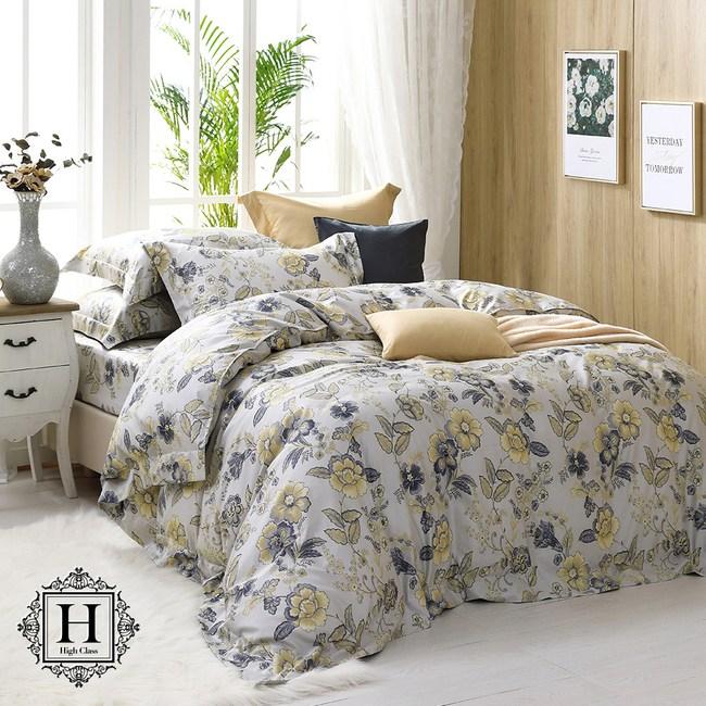 HOYA H Series艾薇塔-加大四件式550織匹馬棉被套床包組