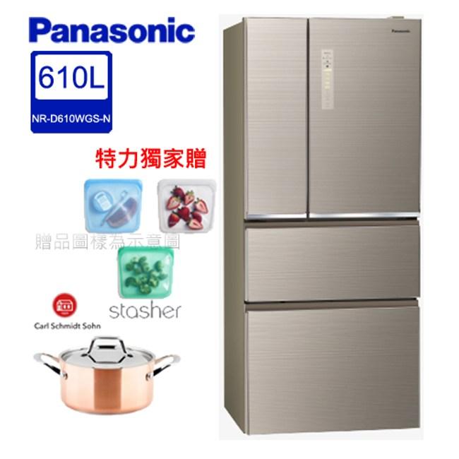 【好禮雙響】國際 4門冰箱 610L無邊框NR-D610WGS-N