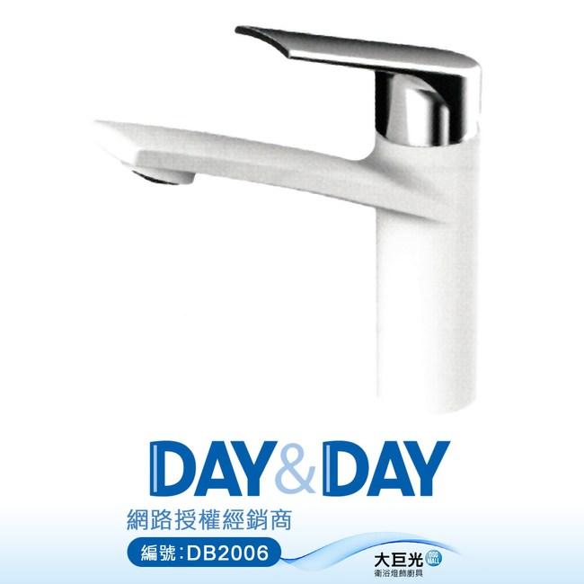 DAY&DAY 鍍鉻白色無鉛臉盆單孔單槍水龍頭_EA-073-CW