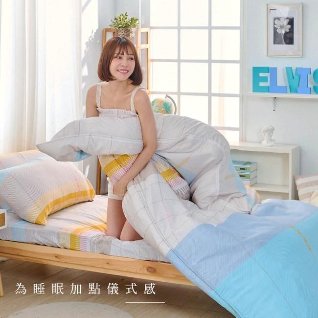 【愛菲斯】B.美式旗艦7件組-共8款花色(床墊/枕頭/枕套/床包/被芯旭日東昇