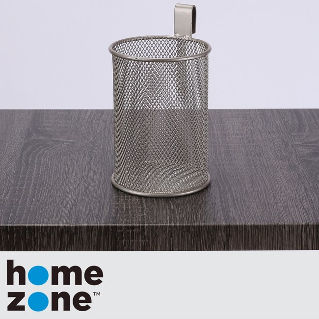 Home Zone 圓型網狀掛籃
