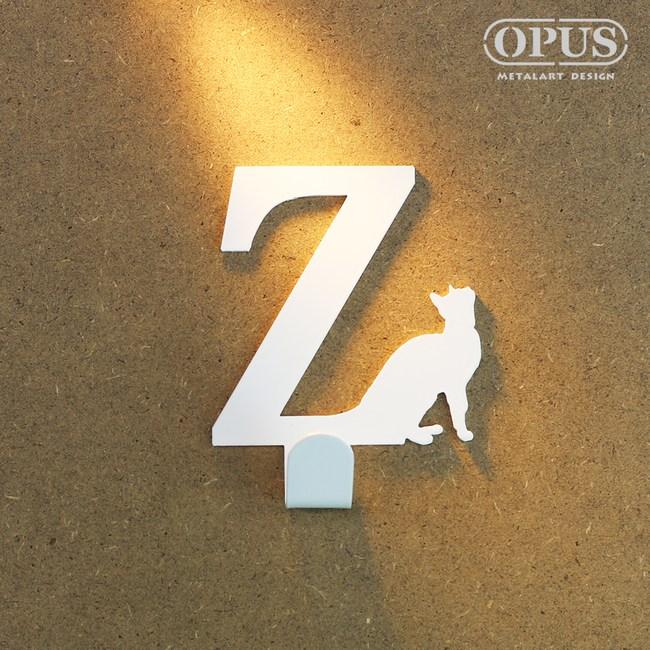 OPUS 歐式鐵藝壁飾掛勾/無痕掛鉤(當貓咪遇上字母Z)白