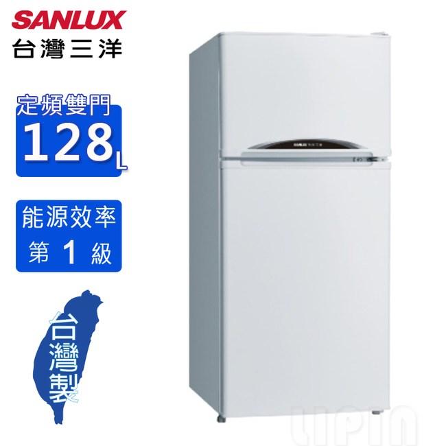 預購~台灣三洋1級能效 128L雙門定頻冰箱SR-C128B1~含拆箱定位(預計9月底到貨