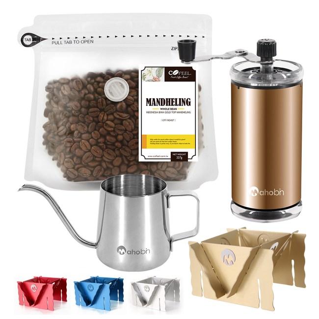 CoFeel印尼黃金曼特寧中深烘焙咖啡豆半磅+磨豆機+細嘴壺+咖啡架
