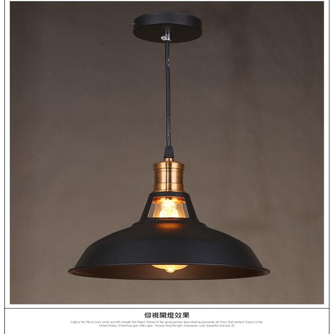 HONEY COMB 工業風視覺系金屬單吊燈 雙色款 黑色 TA8379