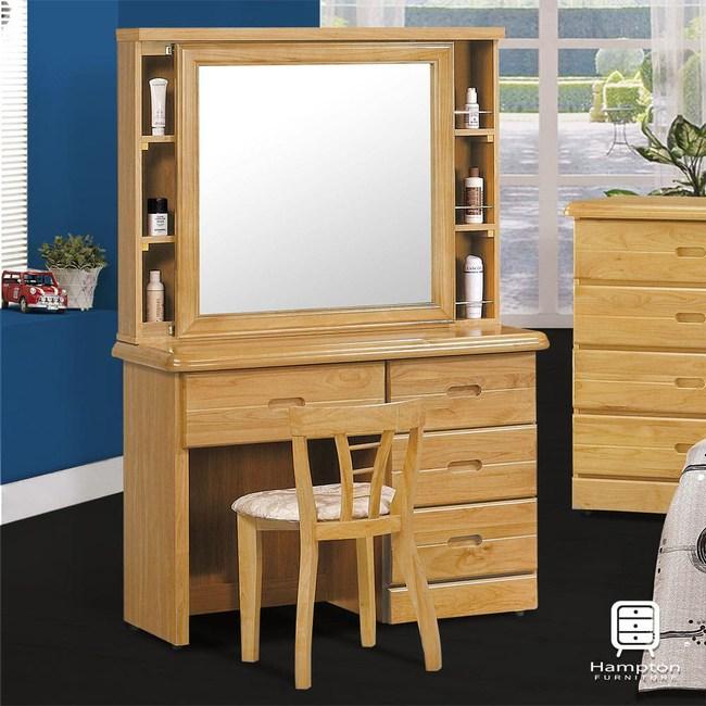 【Hampton 漢汀堡】莉達3.4尺化妝鏡台桌椅組
