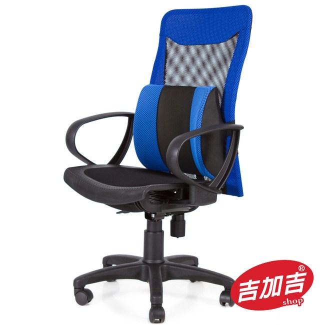 GXG 短背全網 電腦椅 TW-059#訂購備註顏色