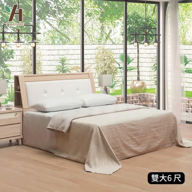 【伊本家居】原切收納床組兩件 雙人加大6尺(床頭箱+床底)單一規格