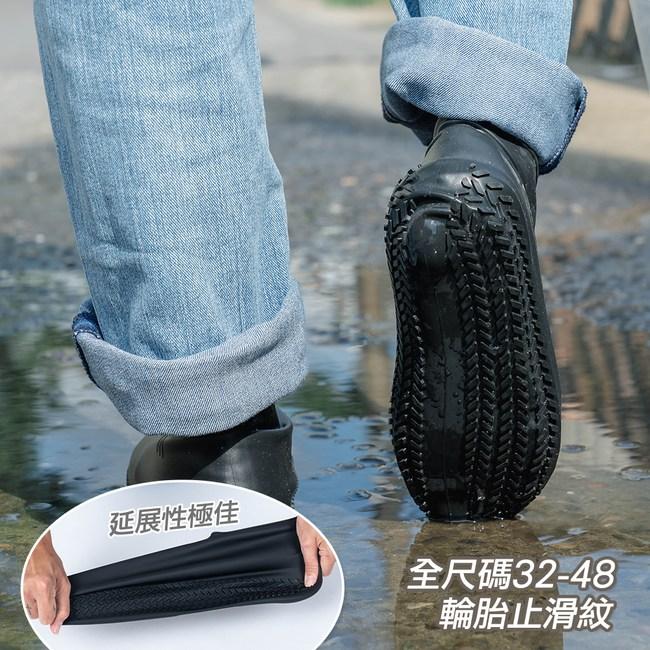 樂嫚妮 加厚矽膠防水雨鞋套 輪胎紋防滑耐磨矽膠鞋套-S黑