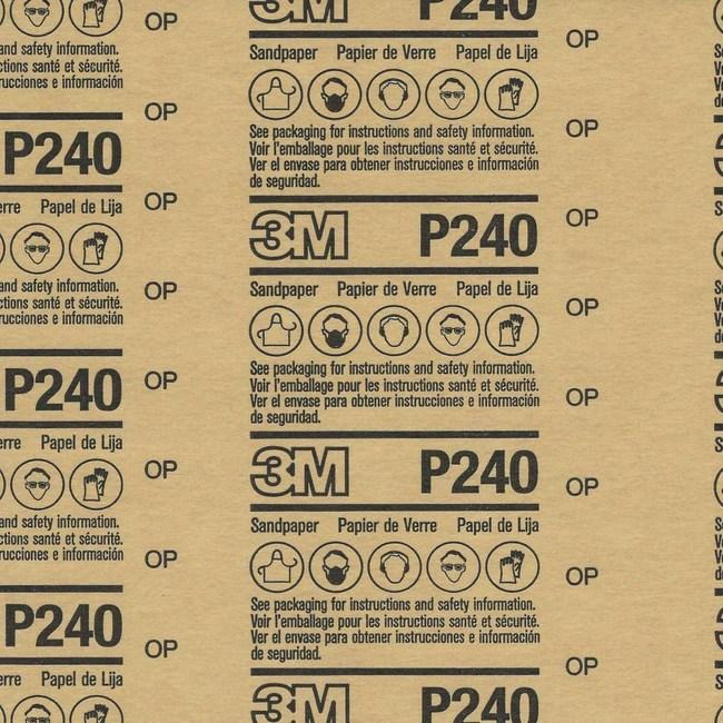 高耐磨砂紙-240號-5張