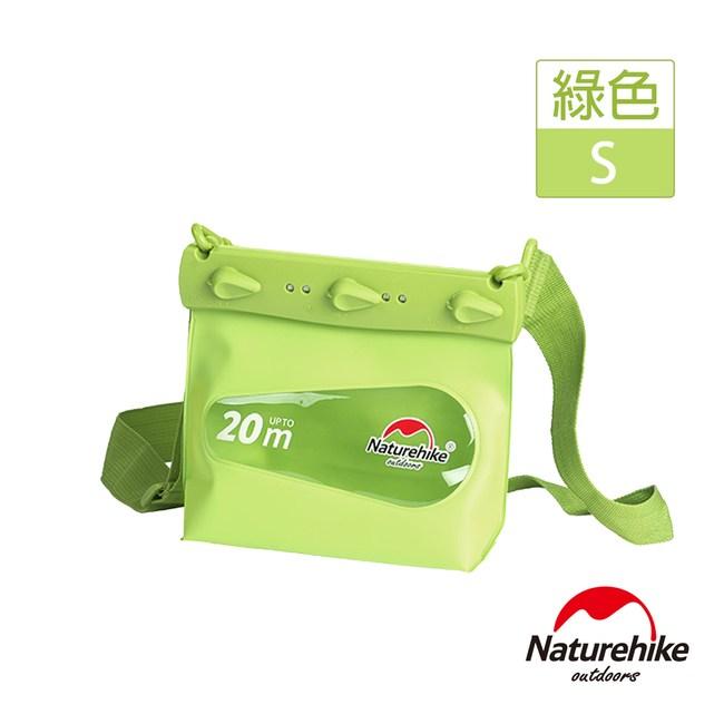 Naturehike 清漾可透視無縫防水袋 漂流袋S綠色