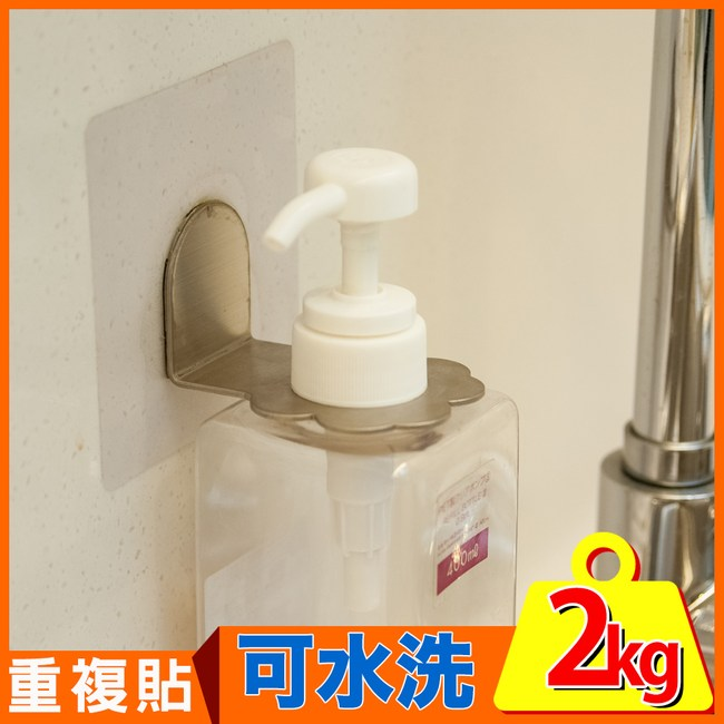 (10入組)第二代不鏽鋼花型瓶罐架 MIT台灣製 C0083 完美主義