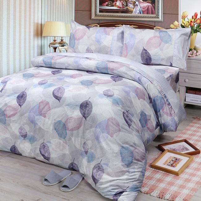 【FITNESS】精梳棉加大四件式兩用被床包組-日光(灰紫)