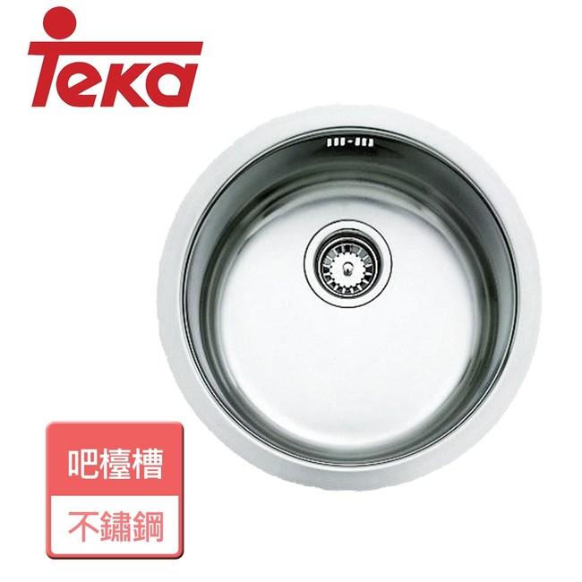 【TEKA】不銹鋼圓槽(吧檯槽)-BE39.18