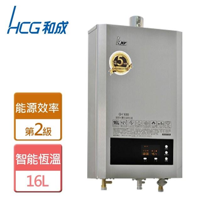 【豪士多】水量伺服器數位恆溫強制排氣熱水器16公升-GH1688-桶裝桶裝