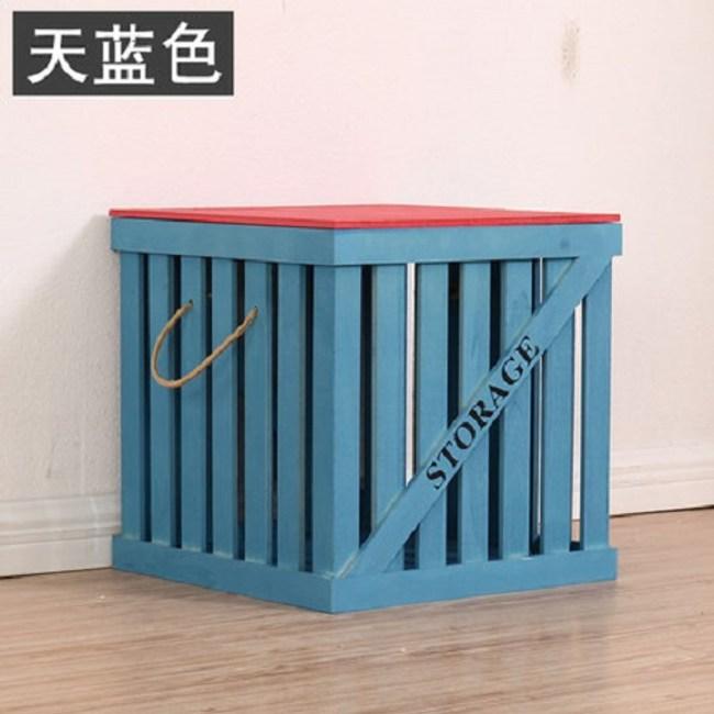 家居木質簍空附蓋收納箱-(藍色)小