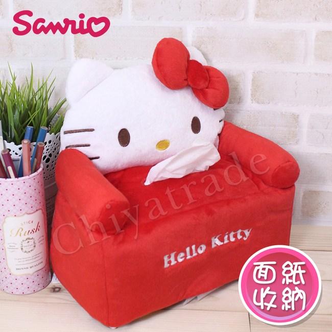 【Hello Kitty】凱蒂貓 超萌沙發立體造型 面紙套 衛生紙盒