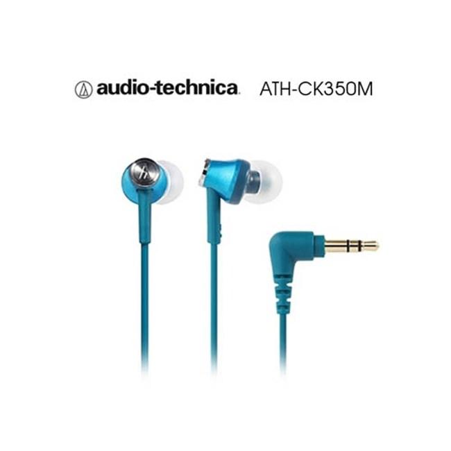 鐵三角 ATH-CK350M 藍綠色 光澤耀眼十色 高音質聆聽