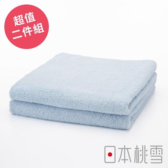 日本桃雪【飯店毛巾】超值兩件組 水藍色