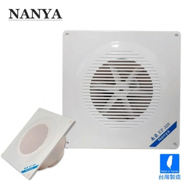 【南亞牌】靜音直排浴室通風扇(不含安裝) EF-329