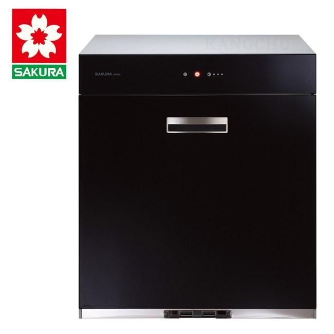 櫻花牌Q7690全平面玻璃單門抽取收納臭氧型60cm下崁式烘碗機