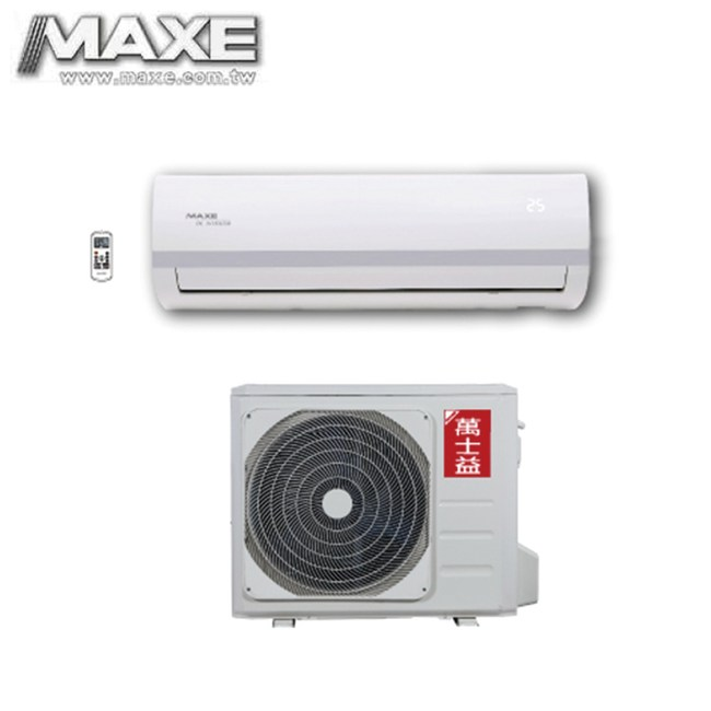 【MAXE萬士益】9-11坪變頻冷專分離冷氣MAS/RA-72MV5