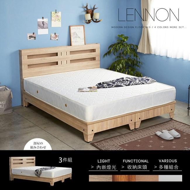 obis 藍儂田園鄉村風系列雙人房間組3件式(床頭+床底+床墊)-4色雪松