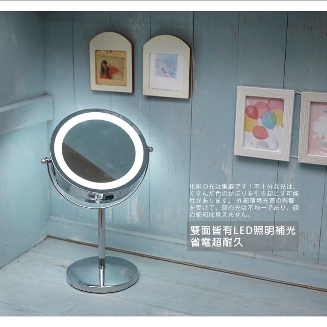 超高級雙面LED補光化妝鏡1x+10x雙面LED補光化妝鏡