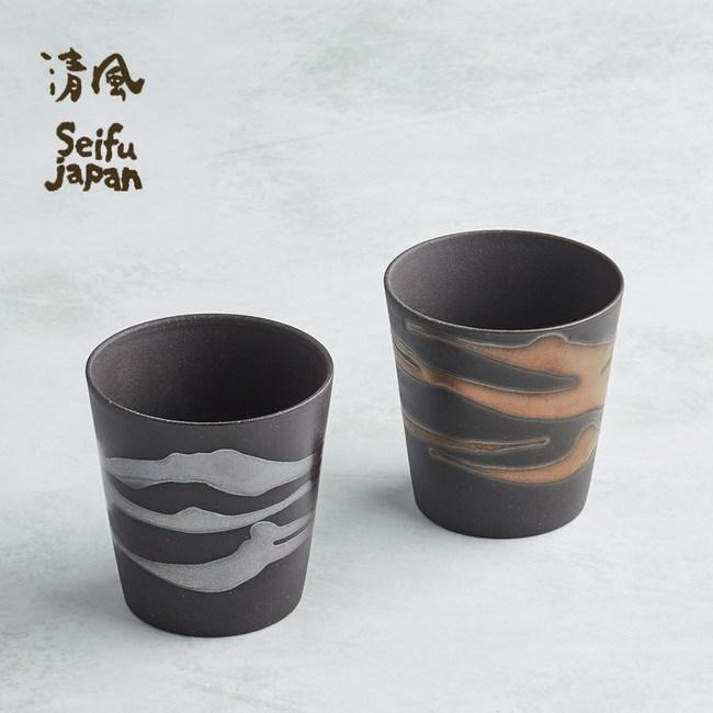 【有種創意】日本美濃燒 - 金銀流暢飲陶杯組 (2件式)