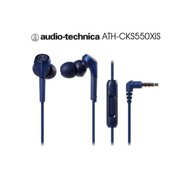 鐵三角 ATH-CKS550XiS 藍 重低音 智慧型耳塞式耳機