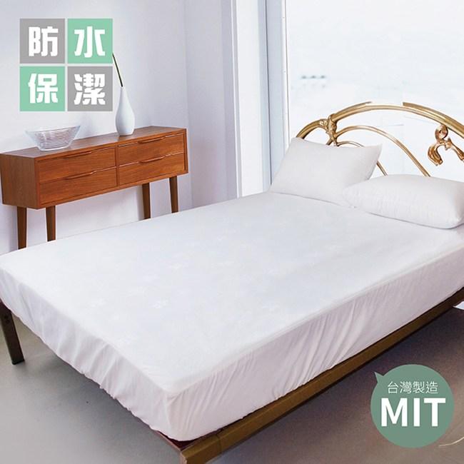 【FITNESS】防水床包式保潔墊-單人