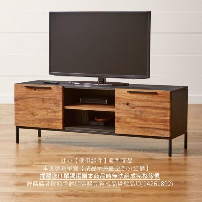 (子)Crate&Barrel Rigby 壁掛式電視櫃 139cm 零件