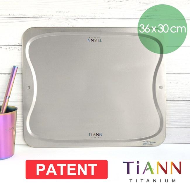 砧板 鈦安純鈦餐具TiANN 專利萬用鈦砧板/砧盤-2入組