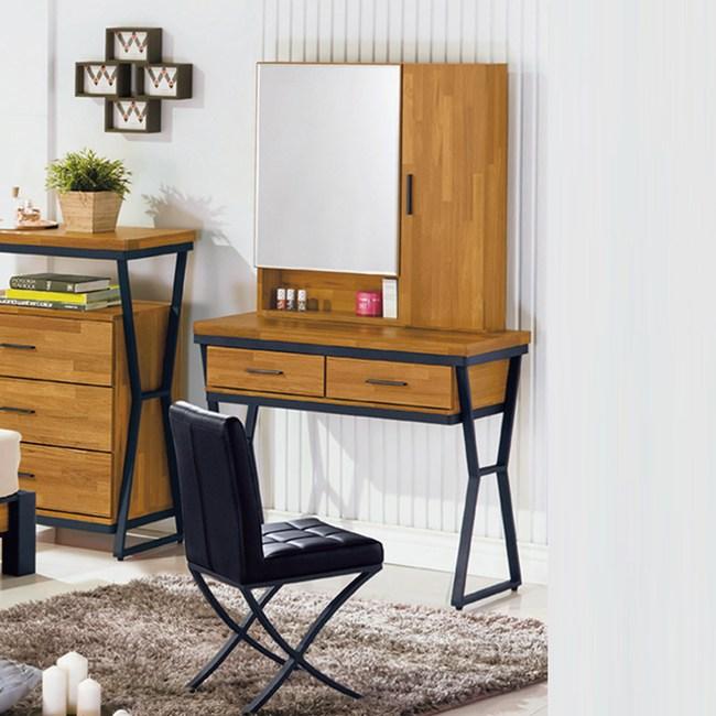 【YFS】羅伊化妝桌-90x40x158cm(送椅)