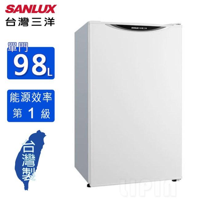 預購~台灣三洋98公升1級單門小冰箱SR-C98A1~含拆箱定位(預計10月底到貨陸續出貨