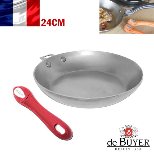 法國de Buyer畢耶 原礦蜂蠟活動柄系列 平底煎鍋24cm(附紅色握柄)