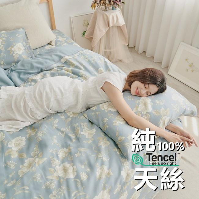 BUHO 100%TENCEL天絲床包枕套組-單人(優韻晚香)