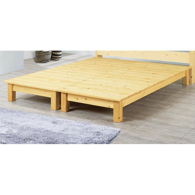 【obis】松木實木5尺床底