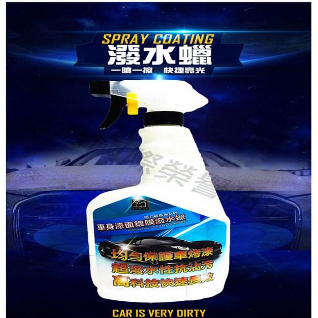 【威力鯨車神】日本進口 高透度抗沾汙 汽車鍍膜潑水蠟/汽車蠟750ml