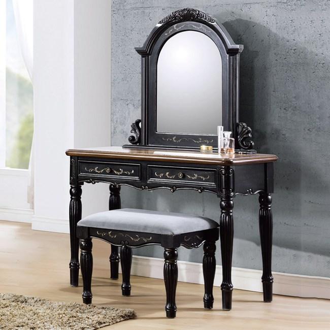【YFS】莫伊菈古典舊化3.5尺鏡台含椅-105*45*165cm