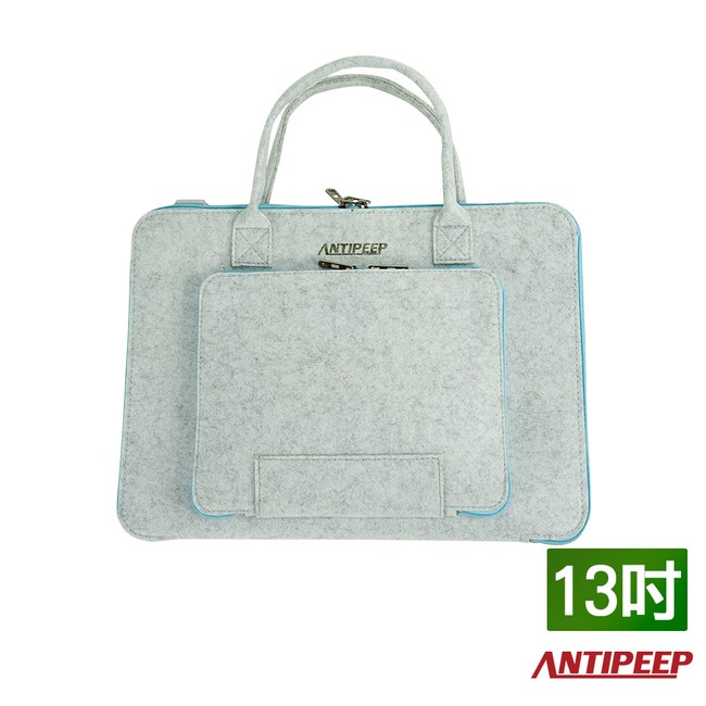 【ANTIPEEP】極簡時尚厚版毛氈手提電腦包/平板包-13吋淺灰+藍