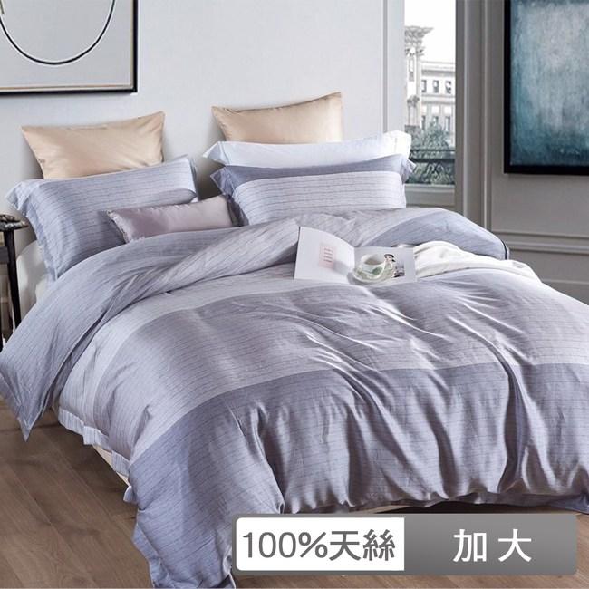 【貝兒居家寢飾】100%天絲全鋪棉床包兩用被四件組(加大/臻質格調)