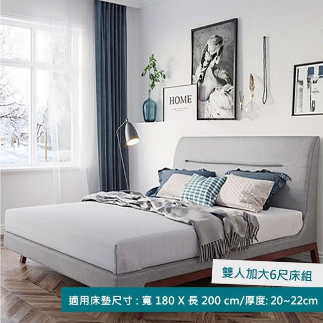 林氏木業簡約現代舒適靠背實木腳雙人加大6尺床組RBL1A-淺灰色