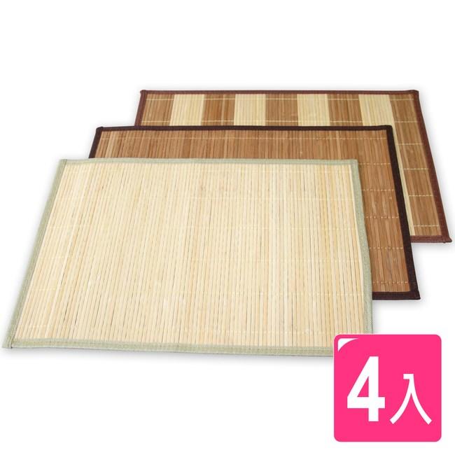 【AXIS 艾克思】歐莉亞竹製系列餐墊_4片組_棕色