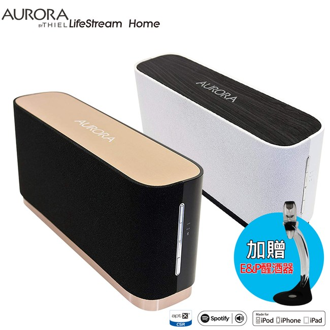 AURORA LifeStream Home無線揚聲系統 A5黑白-送時尚義式咖啡機