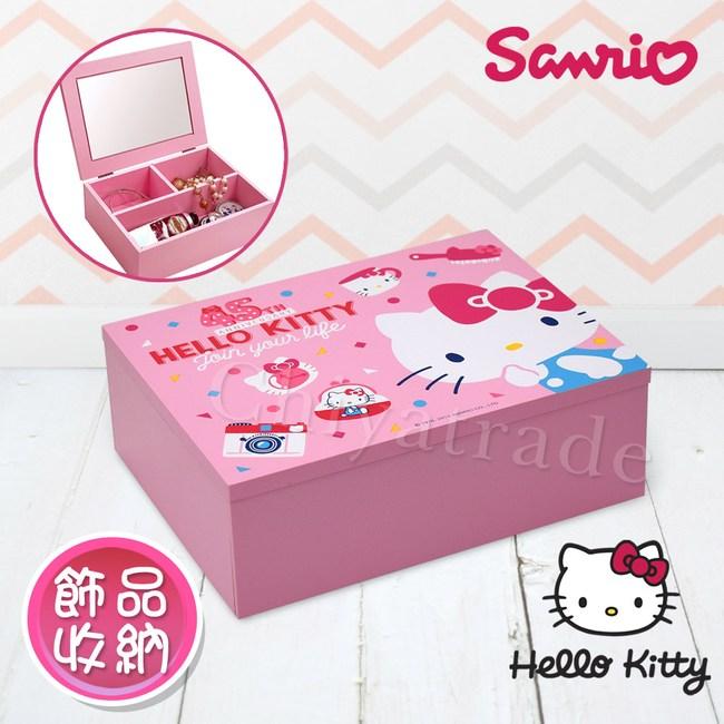 【Hello Kitty】凱蒂貓 收納化妝鏡盒 珠寶盒 飾品收納